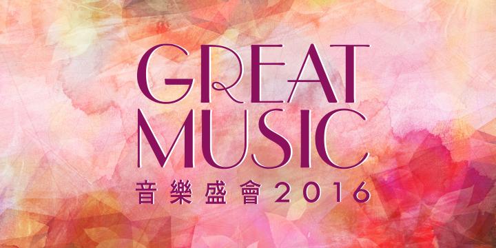 De beste liedjes van 2016 spotify playlist